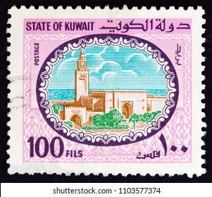 KUWAIT - CIRCA 1981: A stamp printed in Kuwait shows Seif Palace, circa 1981.