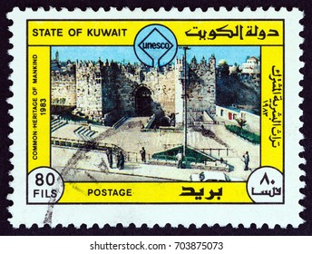 "KUWAIT - CIRCA 1983: A stamp printed in Kuwait from the ""Common Heritage of Mankind"" issue shows Jerusalem, circa 1983."