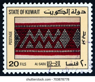 "KUWAIT - CIRCA 1986: A stamp printed in Kuwait from the ""Sadu Art"" issue shows Tapestry weavings, circa 1986."