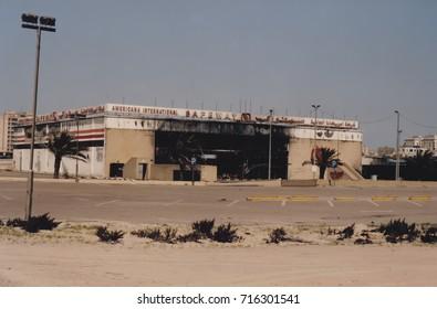 Kuwait City, Kuwait - circa April 1991 : Burned shell of Safeway grocery store in Kuwait City following Operation Desert Storm in Persian Gulf War.