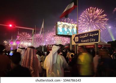KUWAIT CITY, KUWAIT - February 2016 Kuwait National Day Celebration with fireworks