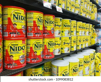 KUWAIT CITY, KUWAIT - June 17, 2017 : Nestle NIDO products of powder milk are on store shelves also known as Nespray in Malaysia