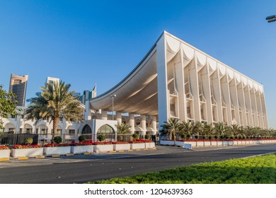 KUWAIT CITY, KUWAIT - MARCH 17, 2017: Building of the National Assembly of Kuwait.