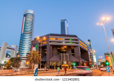 KUWAIT CITY, KUWAIT - MARCH 17, 2017: Kuwait Stock Exchange building in central Kuwait City.