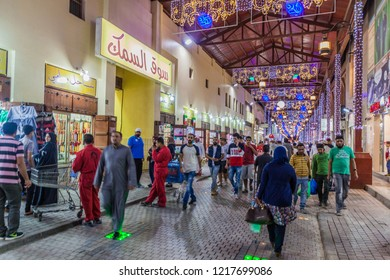 KUWAIT CITY, KUWAIT - MARCH 17, 2017: Shopping alley at the central Souq in Kuwait City
