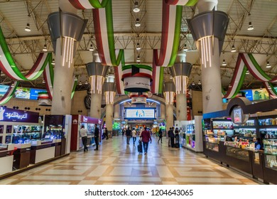 KUWAIT CITY, KUWAIT - MARCH 19, 2017: Interior of Kuwait International Airport