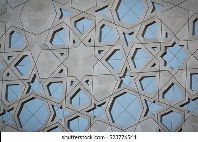 KUWAIT CITY, KUWAIT - October 30, 2016: The new building of Sheikh Jaber Al Ahmad Cultural Centre