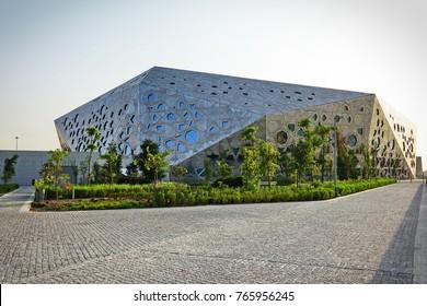 KUWAIT CITY, KUWAIT - October 30, 2016: The building of Sheikh Jaber Al Ahmad Cultural Centre