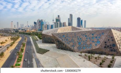 Kuwait Cultural Centre, taken in Kuwait in December 2018 Create Date  : 2018:12:27 10:06:09 taken in hdr