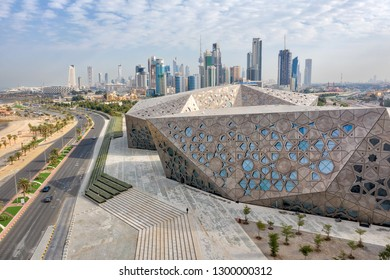 Kuwait Cultural Centre, taken in Kuwait in December 2018 Create Date : 2018:12:27 10:02:59 taken in hdr