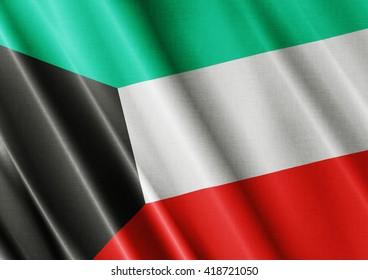 Kuwait waving flag close