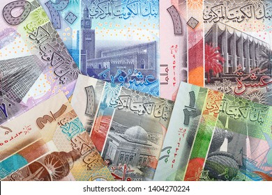 Kuwaiti Dinar a business background