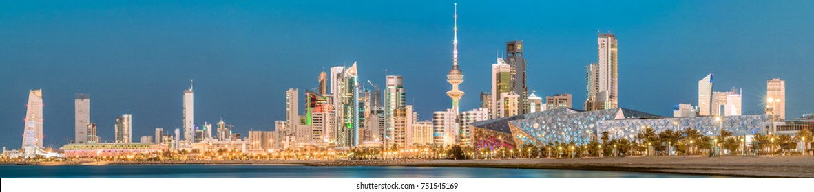 Kuwait City Images Stock Photos Vectors Shutterstock