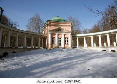 Kuzminki Park. The City Of Moscow. Russia  - Shutterstock ID 610941941