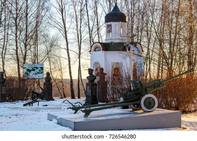 "KUZOVLEVO, RUSSIA - NOVEMBER 2016: Field of military glory 1812 and 1941 - memorial complex ""Vysota dlinnaya"""