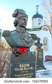 "KUZOVLEVO, RUSSIA - NOVEMBER 2016: Field of military glory 1812 and 1941 - memorial complex ""Vysota dlinnaya"". Ataman, Russian commander M.I. Platov"