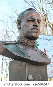 "KUZOVLEVO, RUSSIA - NOVEMBER 2016: Field of military glory 1812 and 1941 - memorial complex ""Vysota dlinnaya"". G.K. Zhukov - Soviet commander. Marshal of the Soviet Union"