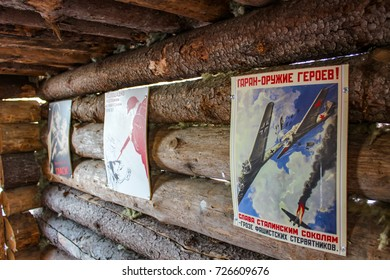 """KUZOVLEVO, RUSSIA - NOVEMBER 2016: Field of military glory 1812 and 1941 - memorial complex """"Vysota dlinnaya"""". Posters in the dugout"""