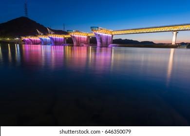 K-water Dolseonggun,Colorful Bridge in Daegu South Korea.