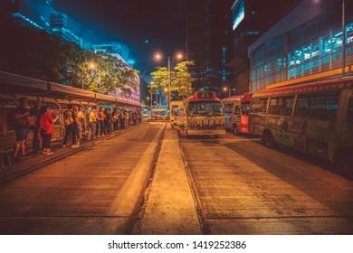 Kwun Tong, Hong Kong - 06 June, 2019 :  City street view of Yue Man Square in Kwun Tong at Night.