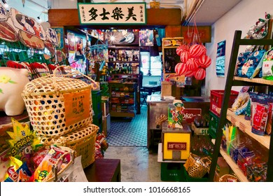 """Kwun Tong, Hong Kong - 8 Dec 2017: An old, very traditional style of Hong Kong local district grocery / snack store, with the tablet of """"Mei Lok Store""""."""