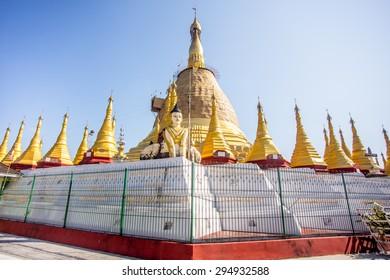 Kyaik Khauk pagoda : Thanlyin Myanmar The impressive pagoda in the same style as the Shwedagon Pagoda in Yangon