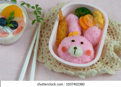 Kyaraben or charaben, a shortened form of character bento, is a style of elaborately arranged bento which features food decorated to look like people, characters from popular media, animals, and plant
