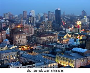 Kyiv, the Capital of Ukraine
