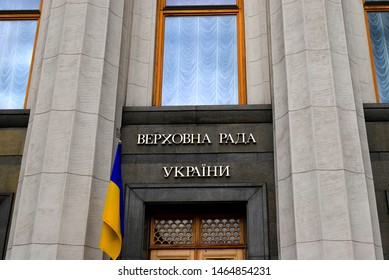 Kyiv. The inscription in the Ukrainian language - the Supreme Council of Ukraine, the Verkhovna Rada, and the state flag of Ukraine on the building of the Ukrainian parliament in the capital city Kiev