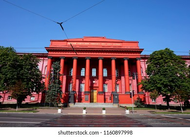 Kyiv, Kiev region/Ukraine - 08 05 2018. View of the main building of the Kyiv National Taras Shevchenko University