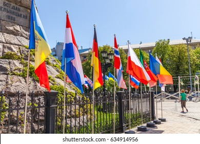 Kyiv - May 05: Flags of different countries of the world. Sophia Square. Kyiv, Ukraine, May 05, 2017