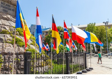 Kyiv - May 05: Flags of different countries on flagpoles on the square. Kyiv, Ukraine, May 05, 2017