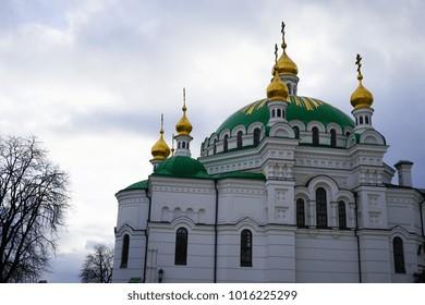 Kyiv Pechersk Lavra / Kiev Monastery of the Caves