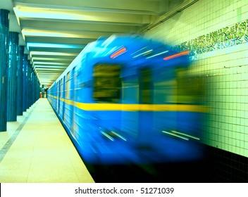 Kyiv Subway on approach.