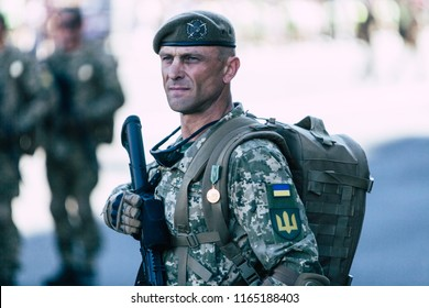Kyiv / Ukraine - 08/24/2018 Portrait of a soldier of the Ukrainian army at the parade in honor of Independence Day of Ukraine