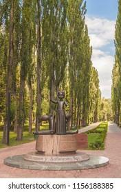 KYIV, UKRAINE -  13 AUG, 2018: Monument to children who died in Babi Yar  of the Holocaust in Kyiv at 1941 year, Kyiv, Ukraine.