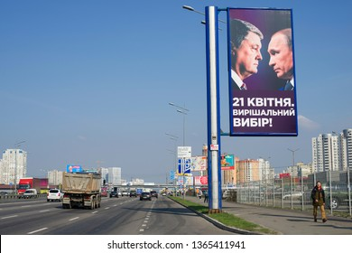 Kyiv / Ukraine - April 10, 2019: Presidential election in Ukraine in 2019. A man walk past a billbord. The billboard with profiles of Petro Poroshenko's and Volodymyr Putin's faces.