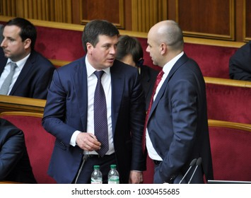 Kyiv - Ukraine - April 14, 2016. Ministers of the Cabinet of Ministers of Ukraine in the government bed Verkhovna Rada of Ukraine