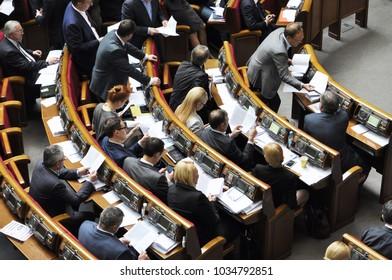 Kyiv - Ukraine - April 14, 2016. Verkhovna Rada of Ukraine. People's Deputies of Ukraine in the session hall during the plenary session