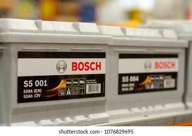 Kyiv, Ukraine - April 20, 2018: Bosch Car Battery.