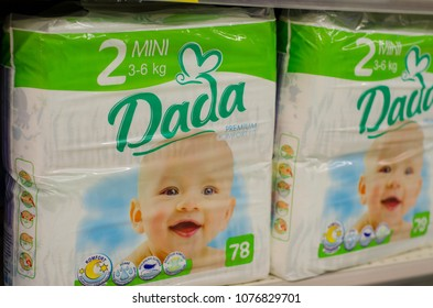 Kyiv, Ukraine - April 20, 2018: Dada diaper pack for sale in the store.