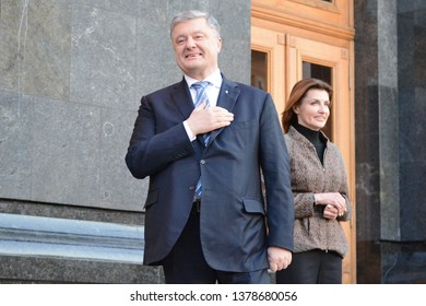 KYIV, UKRAINE - APRIL 22, 2019: Ukraine's President Petro Poroshenko (L) and his wife Maryna during a rally titled 'Thank You, Petro!' by the Ukrainian Presidential Administration Building.