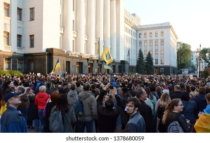 KYIV, UKRAINE - APRIL 22, 2019: Supporters of Ukraine's President Petro Poroshenko during a rally titled 'Thank You, Petro!' by the Ukrainian Presidential Administration Building.