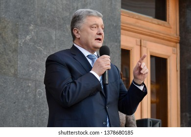 KYIV, UKRAINE - APRIL 22, 2019: Ukraine's President Petro Poroshenko speaks during a rally titled 'Thank You, Petro!' by the Ukrainian Presidential Administration Building.