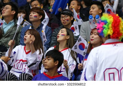 KYIV, UKRAINE - APRIL 28, 2017: South Korean fans show their support during IIHF 2017 Ice Hockey World Championship Div 1 Group A game against Ukraine at Palace of Sports in Kyiv, Ukraine
