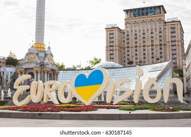 KYIV, UKRAINE - APRIL 29, 2017: Official logo of Eurovision Song Contest 2017 located on Maidan Nezalezhnosti (Independence Square)