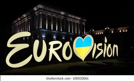 KYIV, UKRAINE - APRIL 29, 2017: Official logo of Eurovision Song Contest 2017 located on Maidan Nezalezhnosti (Independence Square), evening