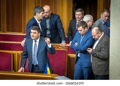 Kyiv - Ukraine - April 6, 2018. Ministers of the Cabinet of Ministers of Ukraine. Government hour in the parliament Verhovna Rada. government lodge, government bed. Prime Minister Volodymyr Groysman
