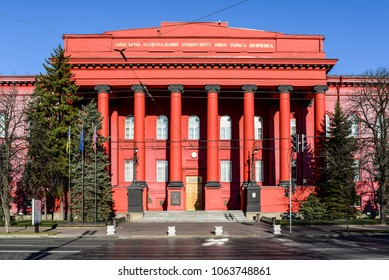 Kyiv, Ukraine - April 8, 2018: Red facade of the National University of Taras Shevchenko in Kyiv, Ukraine. The university is very popular among students from over the country and abroad.