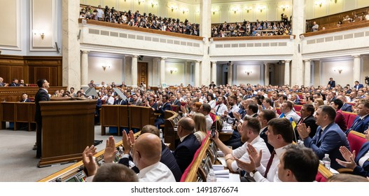KYIV, UKRAINE - Aug. 29, 2019: President of Ukraine Volodymyr Zelensky during the session of the Verkhovna Rada of Ukraine of the ninth convocation